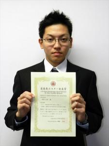 化学フェスタ 最優秀ポスター賞