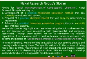 Front Page of Nakai Research Group